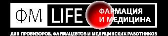 Фармация и Медицина - ФМ Life